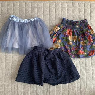 ポロラルフローレン(POLO RALPH LAUREN)の女の子スカートまとめ売り(スカート)