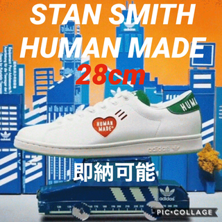 adidas - 28cm STAN SMITH HUMAN MADE