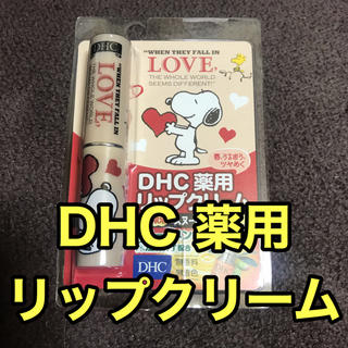 新品未使用 DHC 薬用リップクリーム スヌーピー デザイン