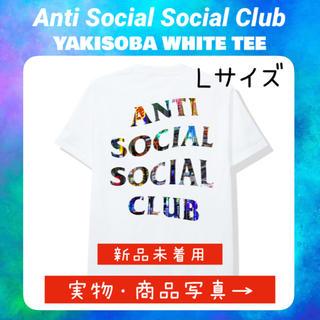 Anti Social Social Club YAKISOBA WHITE T(Tシャツ/カットソー(半袖/袖なし))