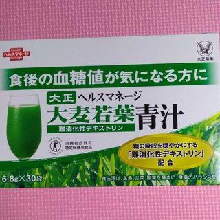 大正製薬 - 大正製薬 大麦若葉青汁 難消化性デキストリン【10箱 未開封セット】