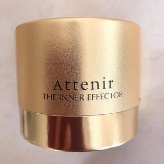 アテニア(Attenir)の【新品/アテニア】インナーエフェクター 美容クリーム(フェイスクリーム)