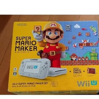 ウィーユー(Wii U)のwiiUセットスーパーマリオメーカー Nintendo(家庭用ゲーム機本体)