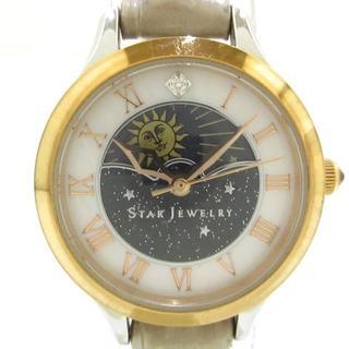 スタージュエリー(STAR JEWELRY)のスタージュエリー 腕時計 2SW1021(腕時計)