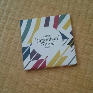 アラシ(嵐)の嵐 LIVE TOUR JaponismShow inARENAコースター(アイドルグッズ)