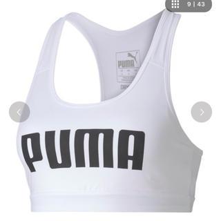PUMA - PUMA スポーツブラ