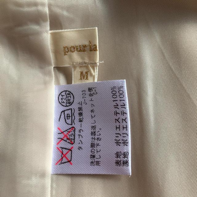 pour la frime(プーラフリーム)のpour la frime  スカート レディースのスカート(ひざ丈スカート)の商品写真