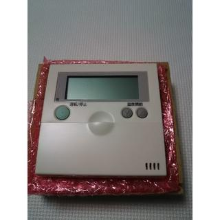 ヒタチ(日立)の日立  エアコン リモコン  PC-P1H 新品未使用(エアコン)