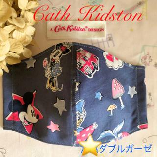 キャスキッドソン(Cath Kidston)のキャスキッドソンインナーマスク(その他)