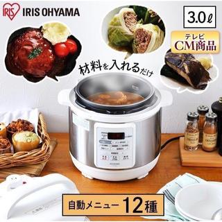 アイリスオーヤマ - 電気圧力鍋 3.0L PC-EMA3-W アイリスオーヤマ