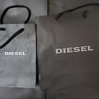 ディーゼル(DIESEL)のDIESEL ショップ袋(ショップ袋)