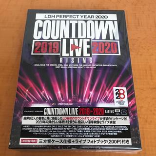 三代目 J Soul Brothers - LDH PERFECT YEAR 2020 COUNTDOWN LIVE