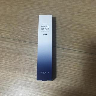 ピールショット25g(各種パーツ)
