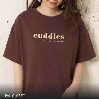 ナイスクラップ(NICE CLAUP)のゆいな様専用(Tシャツ(半袖/袖なし))