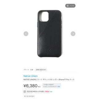 ビームス(BEAMS)のiPhone X、X s対応ケース 新品 完売(iPhoneケース)