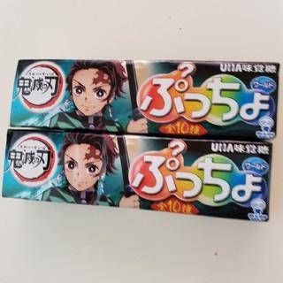 ユーハミカクトウ(UHA味覚糖)の鬼滅の刃ぷっちょ 2個セット(菓子/デザート)