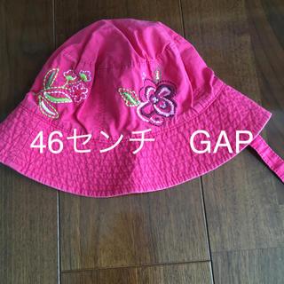 ベビーギャップ(babyGAP)のGAP 帽子 女の子 46センチ 中古 ピンク(帽子)