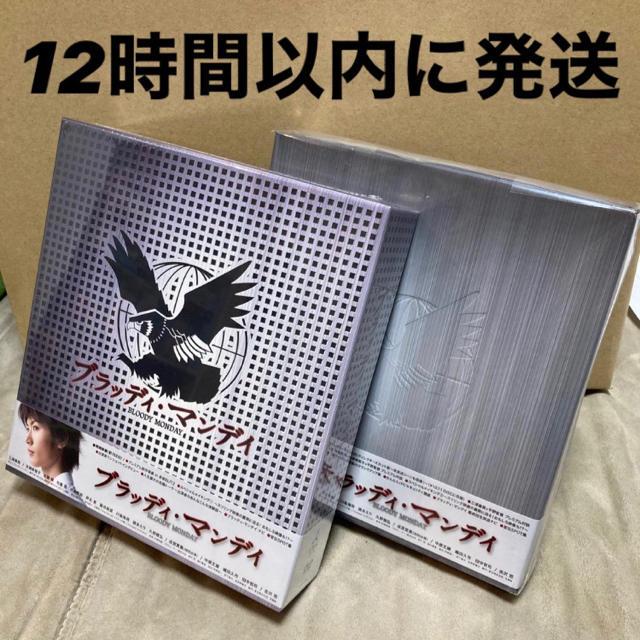 【新品】ブラッディマンデイ DVD-BOX Ⅰ&Ⅱ エンタメ/ホビーのDVD/ブルーレイ(TVドラマ)の商品写真