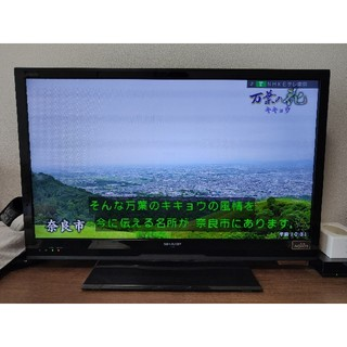 アクオス(AQUOS)のSHARP LED AQUOS 32型 LC-32H7 テレビ(テレビ)