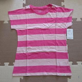 ニシマツヤ(西松屋)の【西松屋】半袖Tシャツピンク【120センチ】(Tシャツ/カットソー)