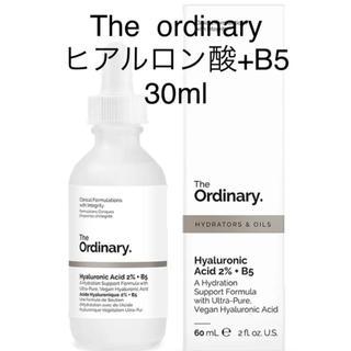 セフォラ(Sephora)のヒアルロン酸2% + ビタミンB5 30ml(美容液)