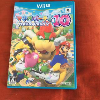 ウィーユー(Wii U)のマリオパーティ10 Wii U ソフト(家庭用ゲームソフト)