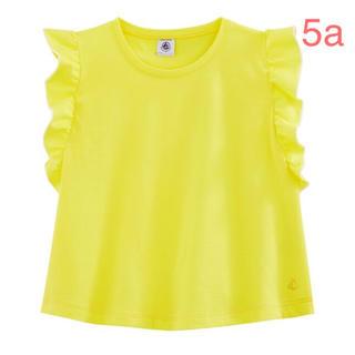 PETIT BATEAU - プチバトー 20SS フリル袖半袖Tシャツ 5a