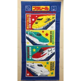 タカラトミー(Takara Tomy)の★プラレール タカラトミー バスタオル 1枚(タオル/バス用品)