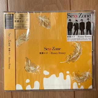 セクシー ゾーン(Sexy Zone)の麒麟の子/Honey Honey 新品未開封(ポップス/ロック(邦楽))