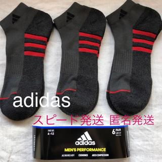 adidas - アディダス ソックス 靴下 3足 adidas  スニーカーソックス