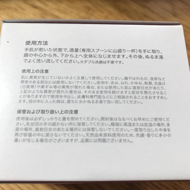 (986)D.U.O クレンジングバーム コスメ/美容のスキンケア/基礎化粧品(クレンジング/メイク落とし)の商品写真