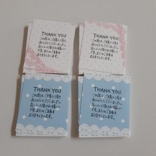 サンキューメッセージカード 100枚(カード/レター/ラッピング)