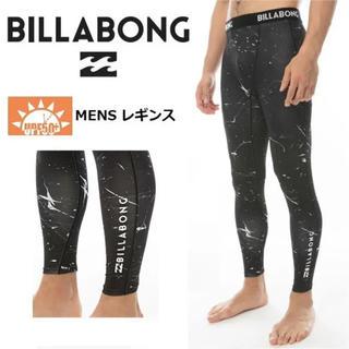 billabong - Mサイズ ビラボン レギンス トレンカ メンズ スパッツ ラッシュガード