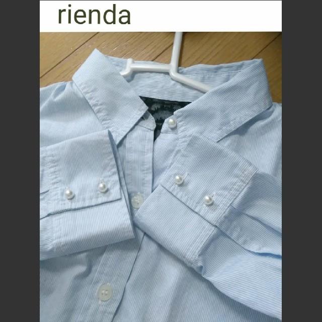 rienda(リエンダ)の【美品】rienda ストライプ長袖シャツ フリーサイズ レディースのトップス(シャツ/ブラウス(長袖/七分))の商品写真