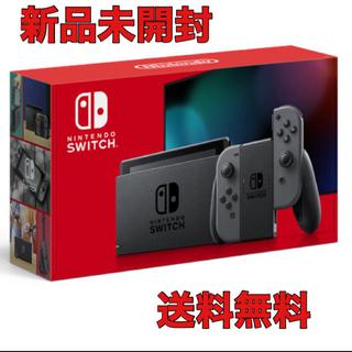 Nintendo Switch - 新型 ニンテンドー スイッチ 本体 グレー新品 任天堂 SWITCH