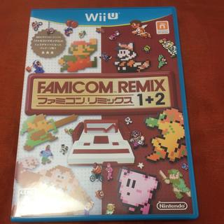 ウィーユー(Wii U)のファミコンリミックス1+2 Wii U ソフト カセット(家庭用ゲームソフト)