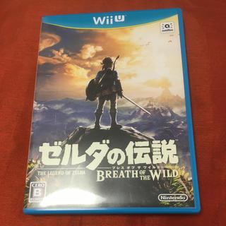 ウィーユー(Wii U)のゼルダの伝説 ブレス オブ ザ ワイルド Wii U ソフト カセット(家庭用ゲームソフト)
