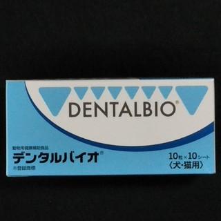 共立製薬 デンタルバイオ 100粒 犬・猫用(その他)