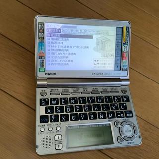 カシオ(CASIO)の電子辞書 Dateplus4  XD-SF6300(その他)