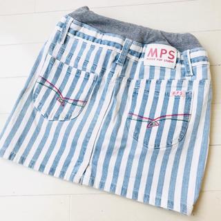 MPS☆デニムスカート☆スパッツ付き