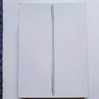 iPad AIR2 Wi-Fi 64GB