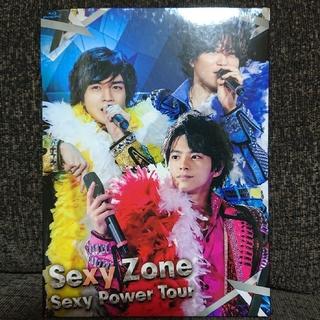 セクシー ゾーン(Sexy Zone)のSexy Zone Sexy Power Tour(ミュージック)