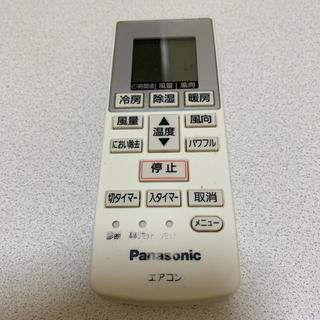 パナソニック(Panasonic)のエアコンリモコン Panasonic パナソニック A75C4269(エアコン)