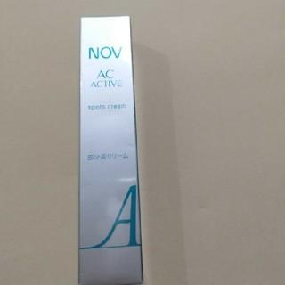 ノブ(NOV)のノブ ACアクティブ スポッツクリーム 部分用クリーム新品未使用(フェイスクリーム)