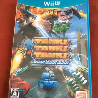 ウィーユー(Wii U)のタンク! タンク! タンク! Wii U ソフト カセット(家庭用ゲームソフト)