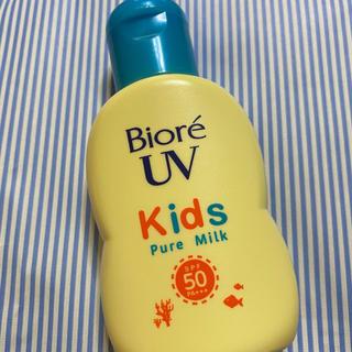 ビオレ(Biore)のビオレUV kids pure milk  ビオレ 子供用日焼け止め (日焼け止め/サンオイル)
