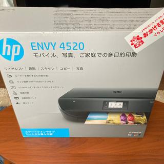 ヒューレットパッカード(HP)のプリンター本体 hp ENVY4520(PC周辺機器)