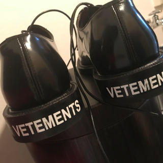Balenciaga - VETEMENTS 革靴