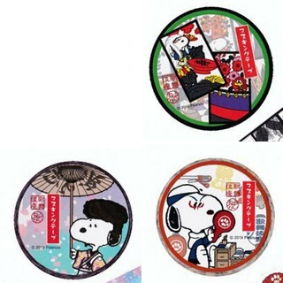 SNOOPY - 同梱1900円 スヌーピー 歌舞伎座限定 マスキングテープセット
