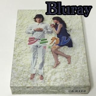 キスマイフットツー(Kis-My-Ft2)のシニカレ 完全版 ブルーレイBOX〈4枚組〉(TVドラマ)
